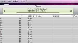スクリーンショット(2009-12-26 12.03.51).png