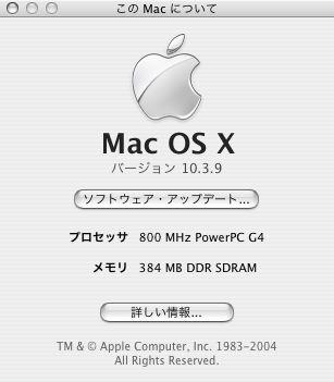 iBookG4X.jpg