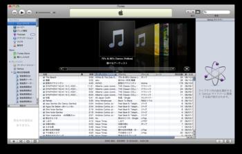 iTunes2000.png